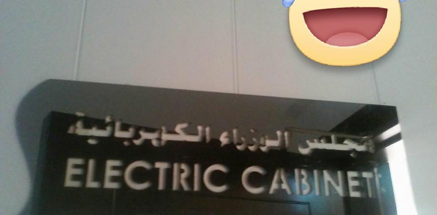 ترجمة الانجليزي الى عربي